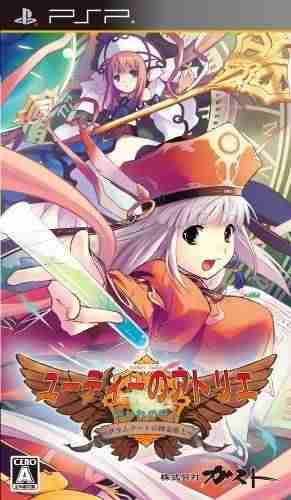 Descargar Judie No Atelier Toraware No Moribito [JAP] por Torrent
